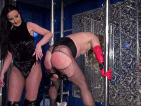Kinky Balls and Ace Punishment