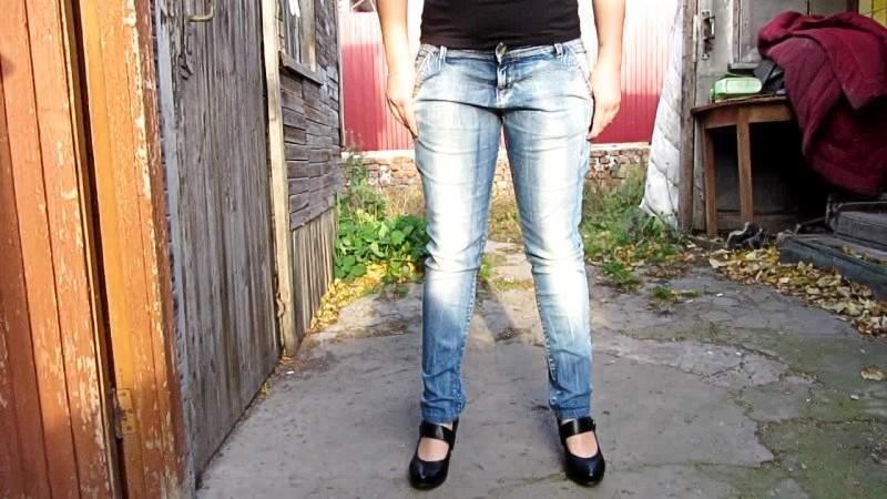 Писает в джинсы видео загрузка #8